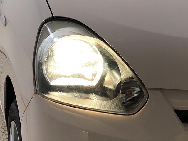 X 純正CDチューナー キ-レス セキュリティーアラ-ム アウトレット中古車 運転席/助手席エアバック マニュアルエアコン 電動格納ドアミラー アイドリングストップ(36枚目)