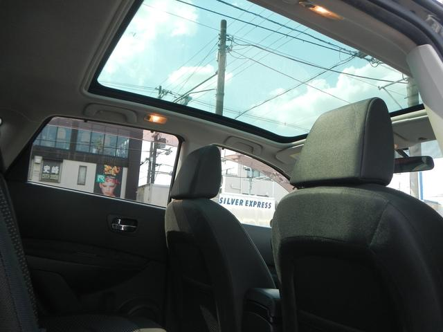 「日産」「デュアリス」「SUV・クロカン」「大阪府」の中古車17