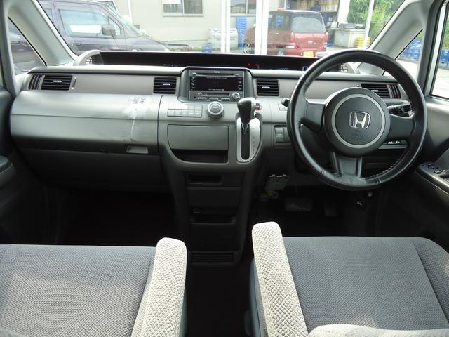 ホンダ ステップワゴン G Lパッケージ 両側パワースライドドア HID ETC