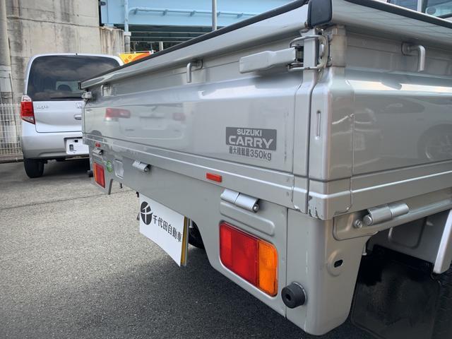 「スズキ」「キャリイトラック」「トラック」「大阪府」の中古車59