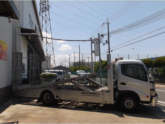 トヨタ ダイナトラック 2台積 積載車