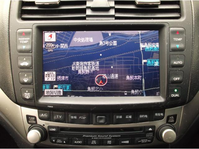 ホンダ インスパイア 30TL HDD ナビ