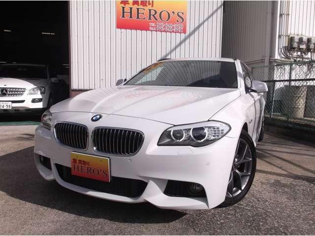 BMW BMW 523iツーリング Mスポーツパッケージ