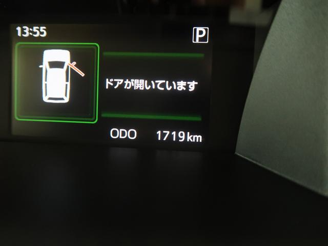 「ダイハツ」「トール」「ミニバン・ワンボックス」「富山県」の中古車4