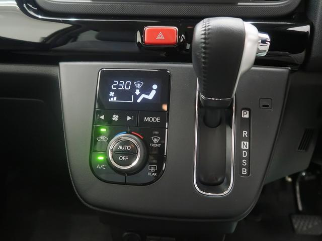 「ダイハツ」「ミラトコット」「軽自動車」「富山県」の中古車11