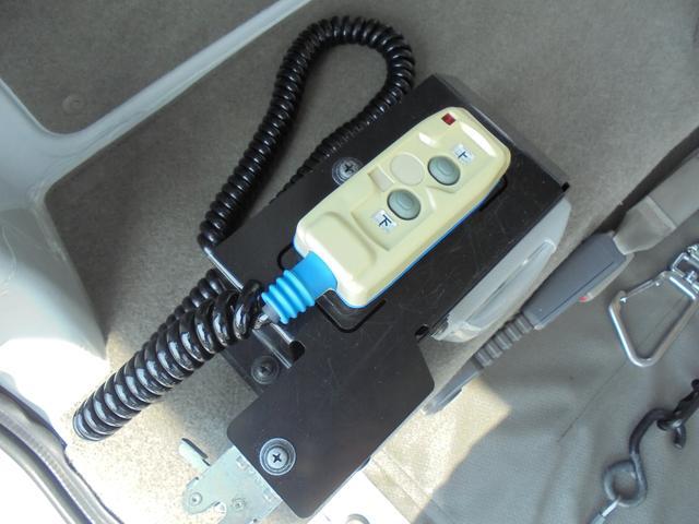 車いす移動車 補助席付 電動固定 社外メモリーナビ(17枚目)