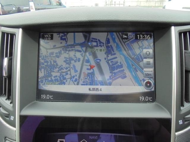 「日産」「スカイライン」「セダン」「大阪府」の中古車53