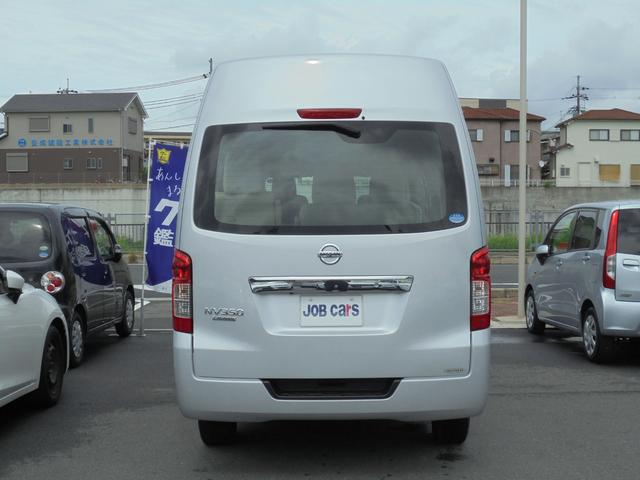 良い車を低価格に!お客様のご要望にお応えできるよう充実した在庫台数をご用意しています!!ホームページ http://www.jobcars.jp  TEL 072-854-8700