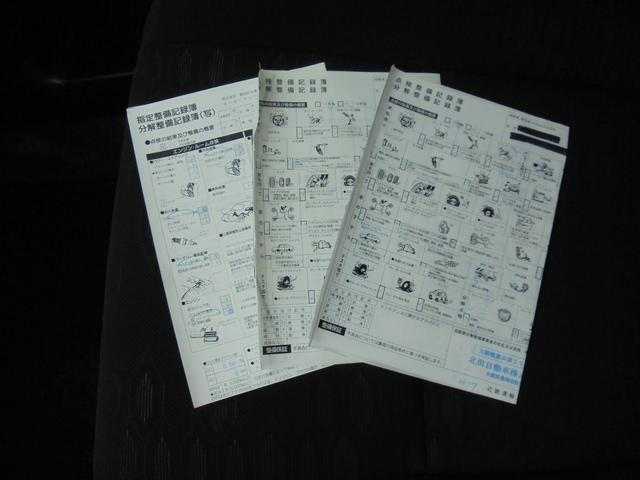 X 助手席リフトアップシートA 福祉車両 社外ナビ ETC(19枚目)