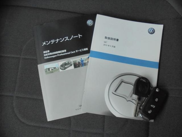 クロス アップ! Mナビ 地デジ ETC バックカメラ(20枚目)