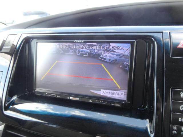 X 4WD 電動スライドドア片側 社外アルミスタッドレス付(13枚目)