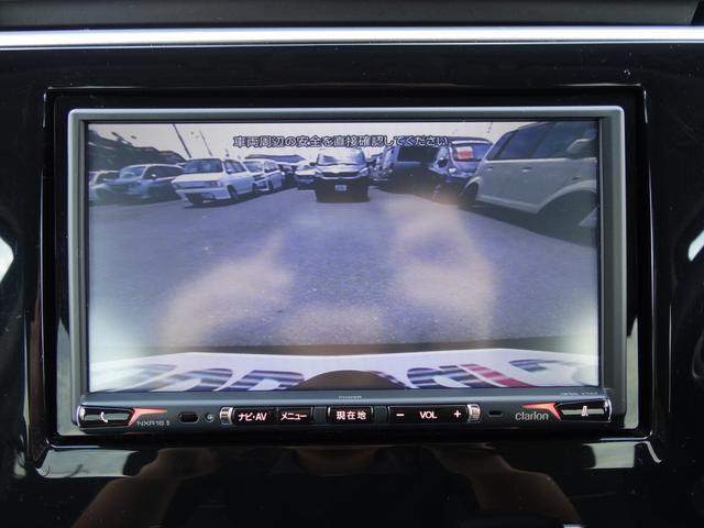 G ホンダセンシング 両側電動スライドドア 社外ナビ ETC アダプティブクルーズ バックカメラ アイスト 電格ミラー(13枚目)