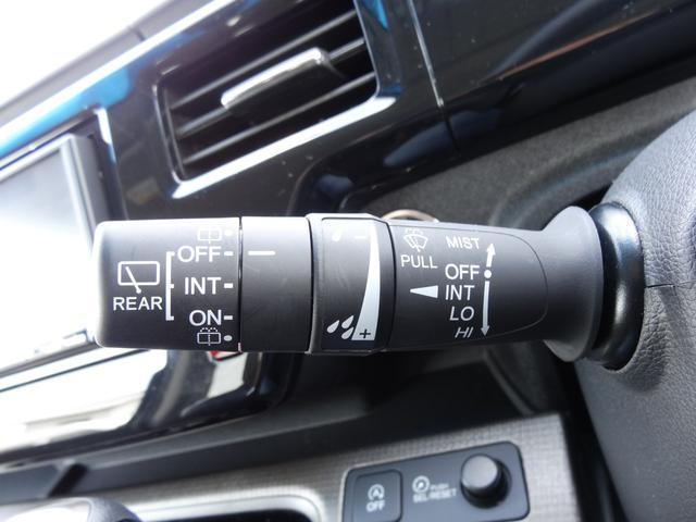 G ホンダセンシング 両側電動スライドドア 社外ナビ ETC アダプティブクルーズ バックカメラ アイスト 電格ミラー(49枚目)