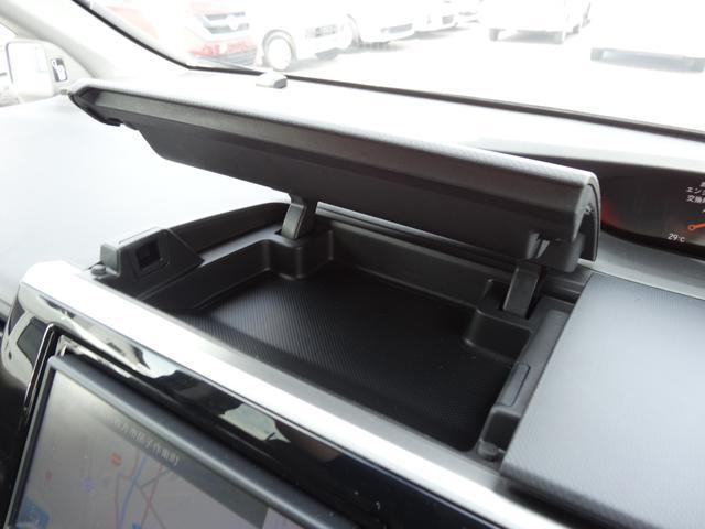 G ホンダセンシング 両側電動スライドドア 社外ナビ ETC アダプティブクルーズ バックカメラ アイスト 電格ミラー(56枚目)