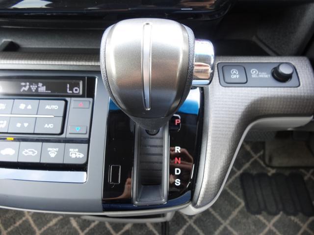 G ホンダセンシング 両側電動スライドドア 社外ナビ ETC アダプティブクルーズ バックカメラ アイスト 電格ミラー(58枚目)
