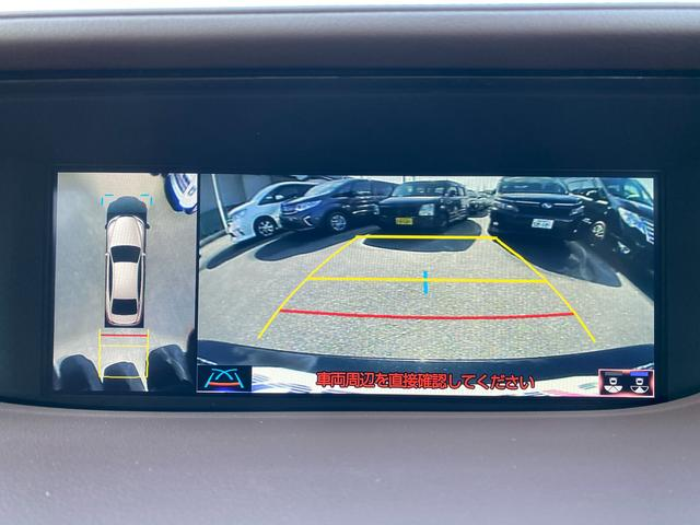 LS500h Iパッケージ 純正ナビ 純正アルミ LEDヘッドライト ETC ドラレコ ソナー 全周囲カメラ 記録簿 クルコン オートハイビーム エアサス シートエアコン 本革シート レーンアシスト(14枚目)