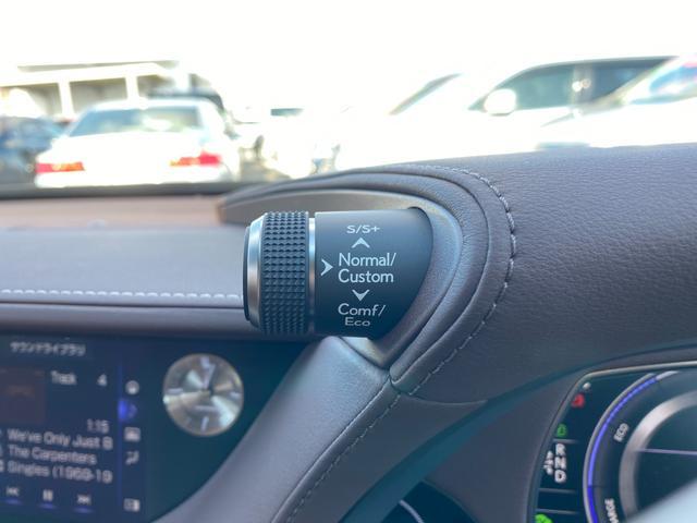 LS500h Iパッケージ 純正ナビ 純正アルミ LEDヘッドライト ETC ドラレコ ソナー 全周囲カメラ 記録簿 クルコン オートハイビーム エアサス シートエアコン 本革シート レーンアシスト(46枚目)
