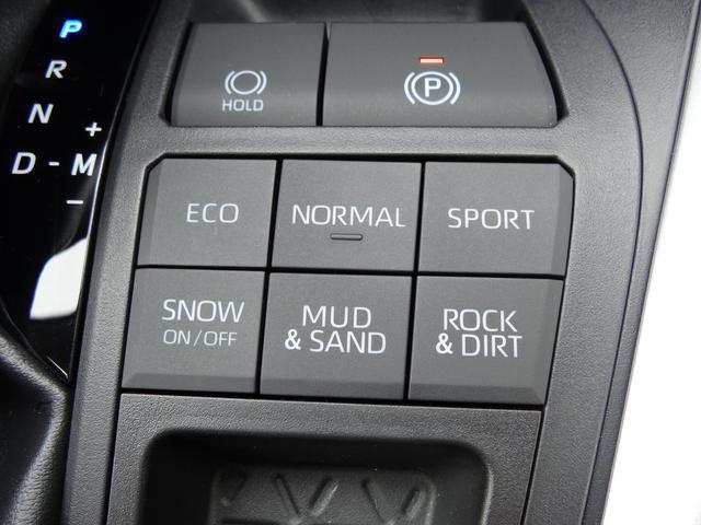 X 4WD 衝突軽減 アダプティブクルーズ ETC 社外ナビ バックカメラ プッシュスタート(15枚目)