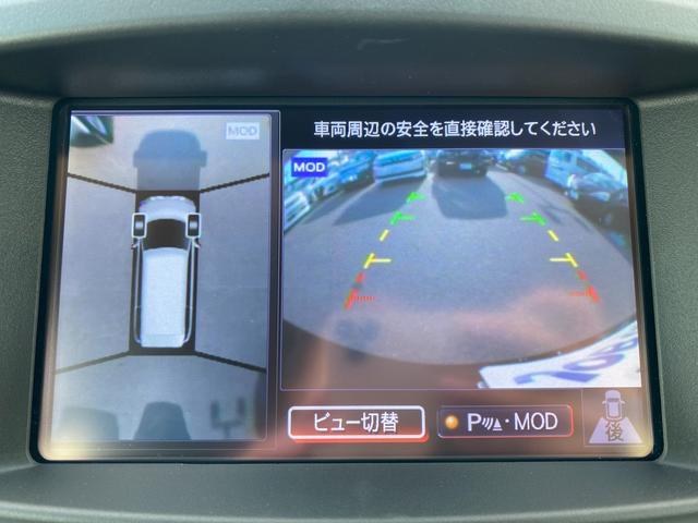 ライダー 両側電動スライドドア 純正HDDナビ 後席モニター DVD再生 Bluetooth アラウンドビューモニター オーテック18インチアルミ パワーバックドア クルコン デジタルインナーミラー(12枚目)