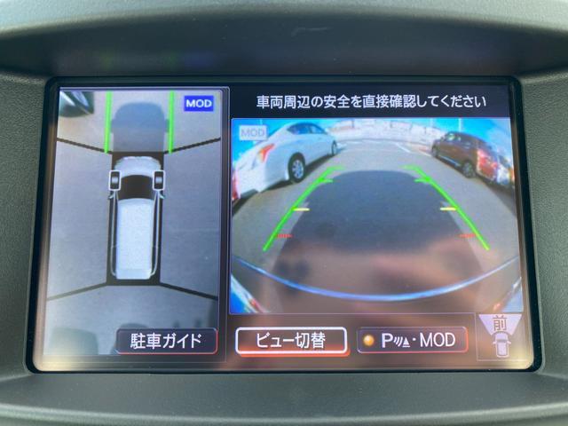 ライダー 両側電動スライドドア 純正HDDナビ 後席モニター DVD再生 Bluetooth アラウンドビューモニター オーテック18インチアルミ パワーバックドア クルコン デジタルインナーミラー(46枚目)