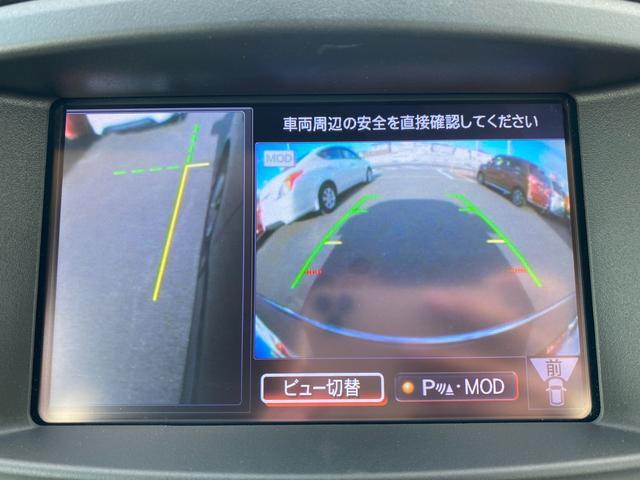 ライダー 両側電動スライドドア 純正HDDナビ 後席モニター DVD再生 Bluetooth アラウンドビューモニター オーテック18インチアルミ パワーバックドア クルコン デジタルインナーミラー(47枚目)