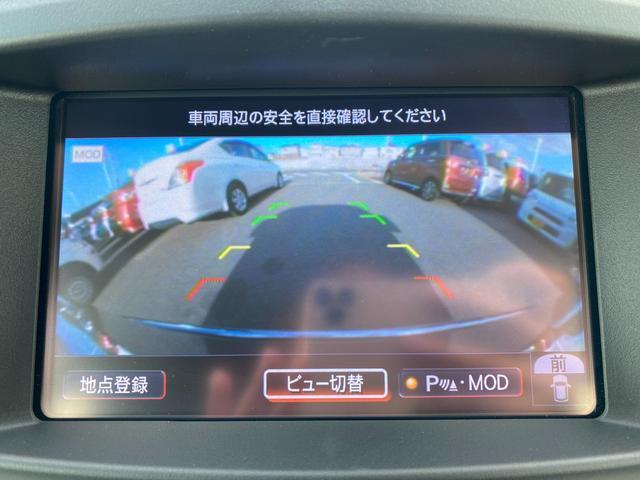 ライダー 両側電動スライドドア 純正HDDナビ 後席モニター DVD再生 Bluetooth アラウンドビューモニター オーテック18インチアルミ パワーバックドア クルコン デジタルインナーミラー(48枚目)