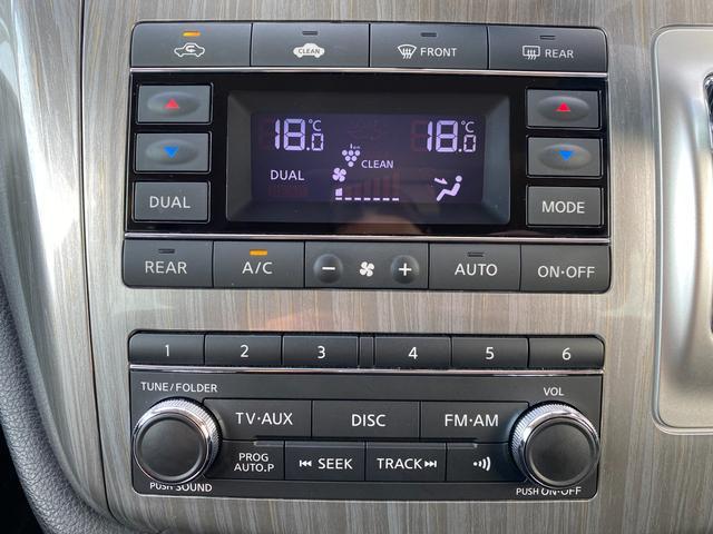 ライダー 両側電動スライドドア 純正HDDナビ 後席モニター DVD再生 Bluetooth アラウンドビューモニター オーテック18インチアルミ パワーバックドア クルコン デジタルインナーミラー(50枚目)