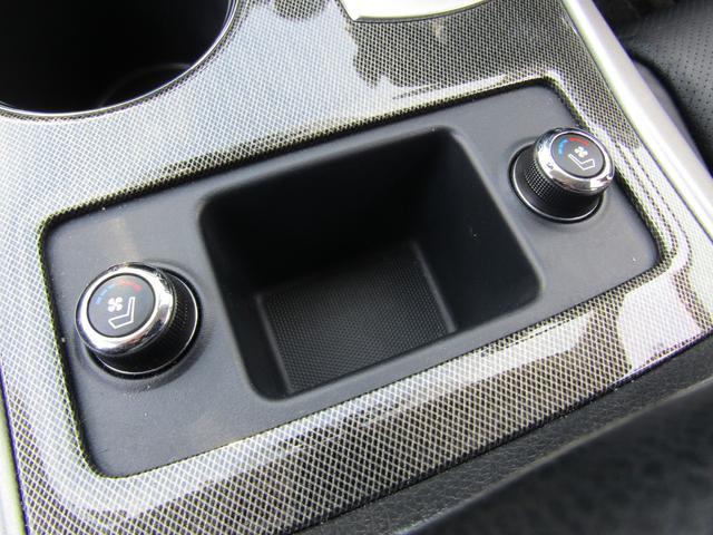 XV ナビAVMパッケージ 純正ナビ 本革シート 全周囲モニタ- ドラレコ ETC ソナー 衝突軽減 レ-ンアシスト ABS ESC クルーズコントロール 純正アルミ オートライト 前席パワーシート シートメモリー(4枚目)
