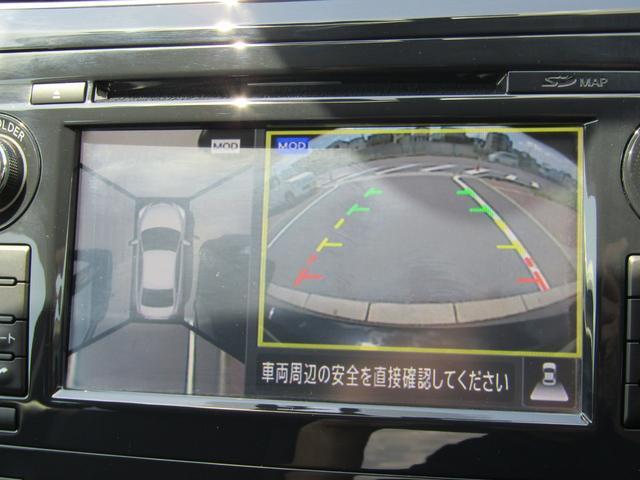 XV ナビAVMパッケージ 純正ナビ 本革シート 全周囲モニタ- ドラレコ ETC ソナー 衝突軽減 レ-ンアシスト ABS ESC クルーズコントロール 純正アルミ オートライト 前席パワーシート シートメモリー(10枚目)