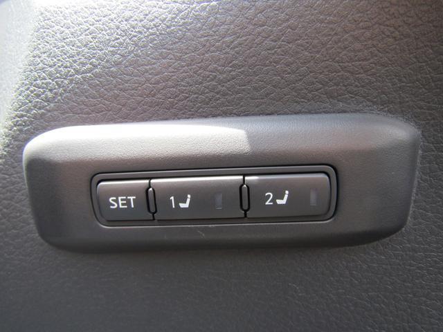 XV ナビAVMパッケージ 純正ナビ 本革シート 全周囲モニタ- ドラレコ ETC ソナー 衝突軽減 レ-ンアシスト ABS ESC クルーズコントロール 純正アルミ オートライト 前席パワーシート シートメモリー(11枚目)