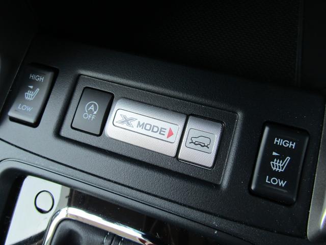 2.0i-L アイサイト メモリーナビ 全席シートヒーター バックカメラ ETC ワンオーナーカー クルーズコントロール アイドリングストップ Bluetooth トランクルームトノカバー付 記録簿(4枚目)