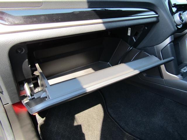 2.0i-L アイサイト メモリーナビ 全席シートヒーター バックカメラ ETC ワンオーナーカー クルーズコントロール アイドリングストップ Bluetooth トランクルームトノカバー付 記録簿(34枚目)