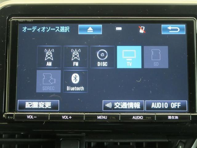 G フルセグ メモリーナビ DVD再生 バックカメラ 衝突被害軽減システム ETC LEDヘッドランプ ワンオーナー アイドリングストップ(5枚目)