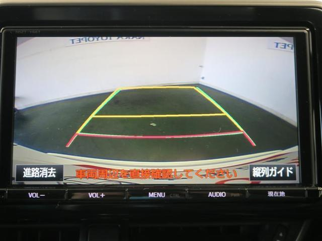 G フルセグ メモリーナビ DVD再生 バックカメラ 衝突被害軽減システム ETC LEDヘッドランプ ワンオーナー アイドリングストップ(6枚目)