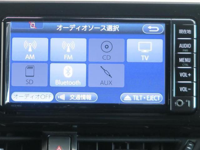 G LEDエディション ワンセグ メモリーナビ バックカメラ 衝突被害軽減システム ETC ドラレコ LEDヘッドランプ ワンオーナー アイドリングストップ(5枚目)