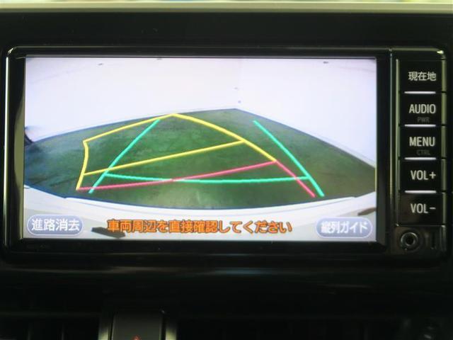 G LEDエディション ワンセグ メモリーナビ バックカメラ 衝突被害軽減システム ETC ドラレコ LEDヘッドランプ ワンオーナー アイドリングストップ(6枚目)