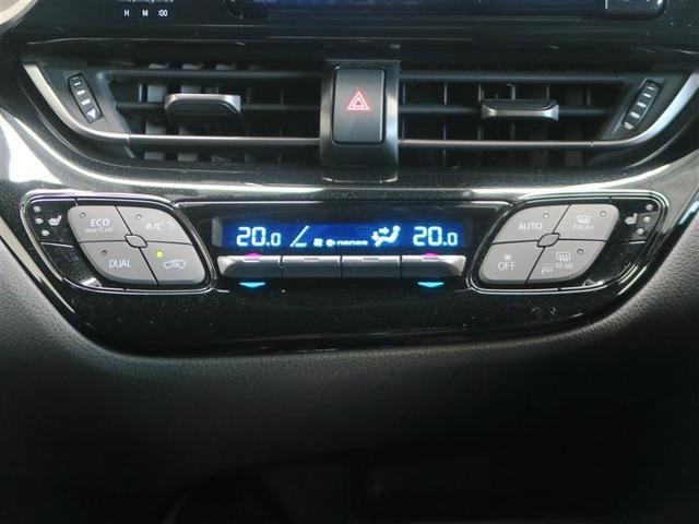 G LEDエディション ワンセグ メモリーナビ バックカメラ 衝突被害軽減システム ETC ドラレコ LEDヘッドランプ ワンオーナー アイドリングストップ(10枚目)