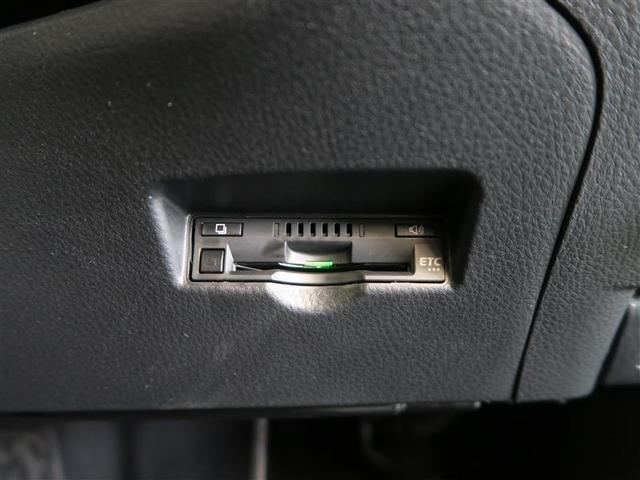 G LEDエディション ワンセグ メモリーナビ バックカメラ 衝突被害軽減システム ETC ドラレコ LEDヘッドランプ ワンオーナー アイドリングストップ(11枚目)