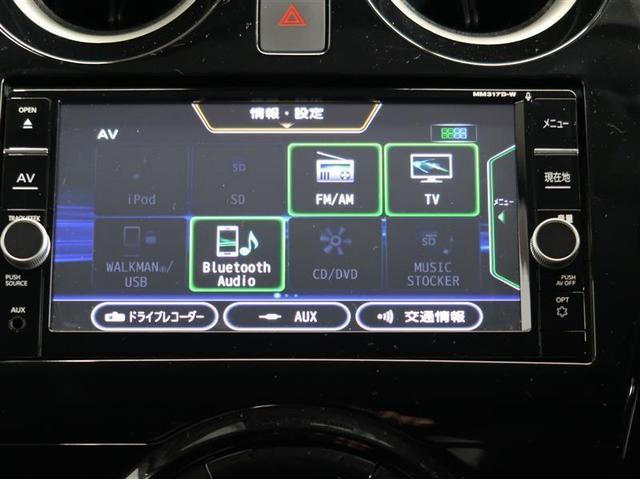 e-パワー X フルセグ メモリーナビ DVD再生 バックカメラ 衝突被害軽減システム ETC ドラレコ LEDヘッドランプ ワンオーナー アイドリングストップ(4枚目)