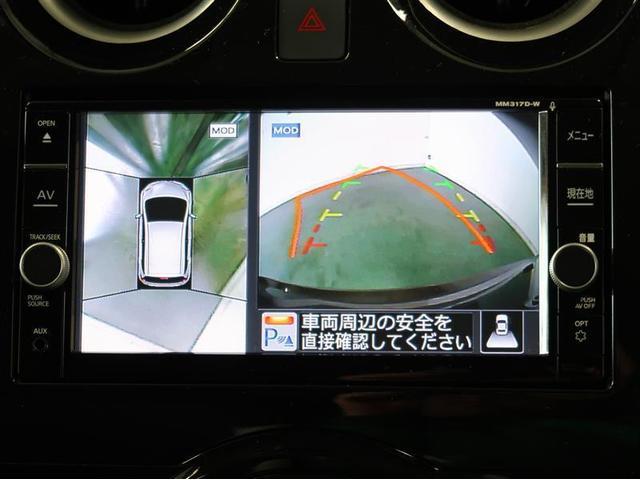 e-パワー X フルセグ メモリーナビ DVD再生 バックカメラ 衝突被害軽減システム ETC ドラレコ LEDヘッドランプ ワンオーナー アイドリングストップ(6枚目)