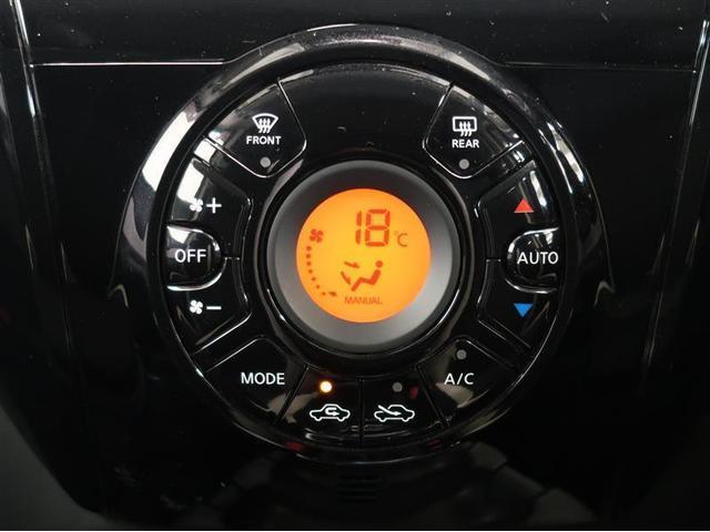 e-パワー X フルセグ メモリーナビ DVD再生 バックカメラ 衝突被害軽減システム ETC ドラレコ LEDヘッドランプ ワンオーナー アイドリングストップ(9枚目)