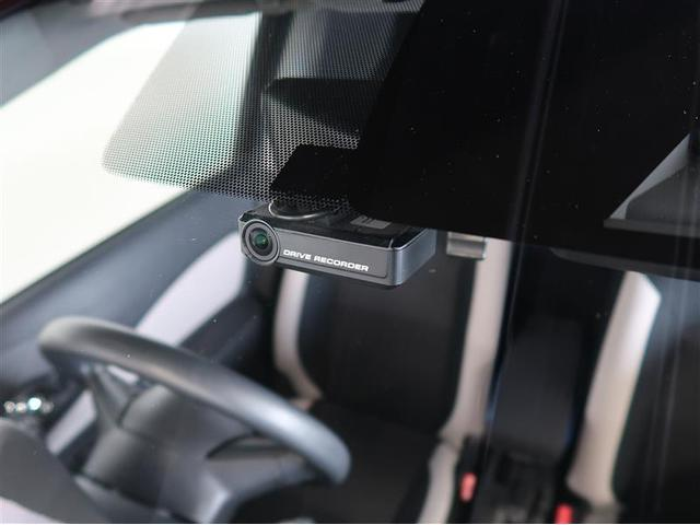 e-パワー X フルセグ メモリーナビ DVD再生 バックカメラ 衝突被害軽減システム ETC ドラレコ LEDヘッドランプ ワンオーナー アイドリングストップ(14枚目)