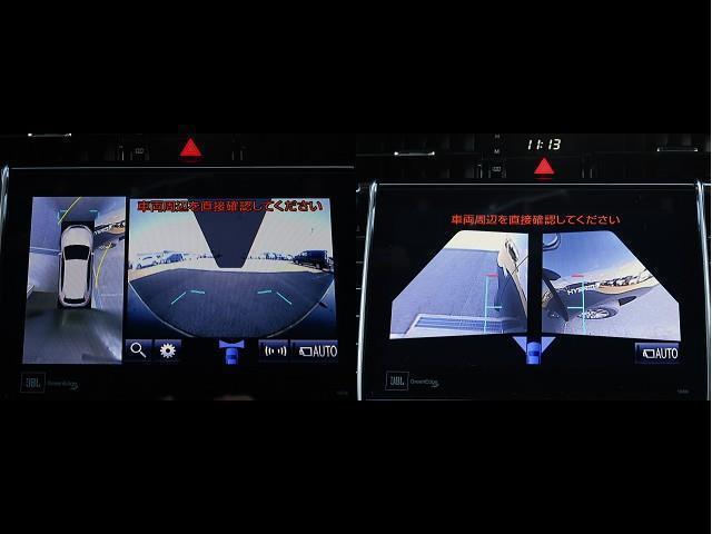 プログレス メタル アンド レザーパッケージ 革シート 4WD フルセグ メモリーナビ DVD再生 ミュージックプレイヤー接続可 バックカメラ 衝突被害軽減システム ETC ドラレコ LEDヘッドランプ ワンオーナー アイドリングストップ(5枚目)