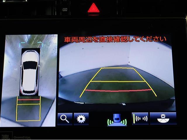 プログレス メタル アンド レザーパッケージ 革シート 4WD フルセグ メモリーナビ DVD再生 ミュージックプレイヤー接続可 バックカメラ 衝突被害軽減システム ETC ドラレコ LEDヘッドランプ ワンオーナー アイドリングストップ(6枚目)