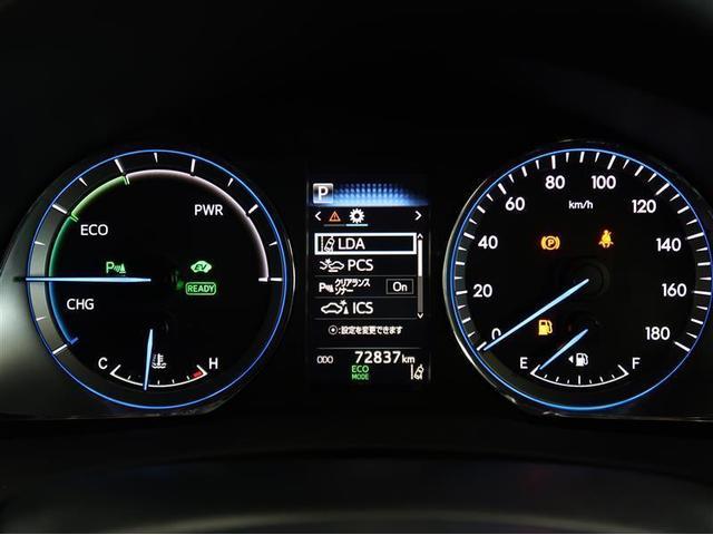 プログレス メタル アンド レザーパッケージ 革シート 4WD フルセグ メモリーナビ DVD再生 ミュージックプレイヤー接続可 バックカメラ 衝突被害軽減システム ETC ドラレコ LEDヘッドランプ ワンオーナー アイドリングストップ(8枚目)