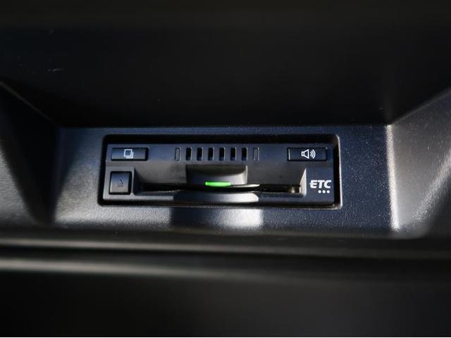プログレス メタル アンド レザーパッケージ 革シート 4WD フルセグ メモリーナビ DVD再生 ミュージックプレイヤー接続可 バックカメラ 衝突被害軽減システム ETC ドラレコ LEDヘッドランプ ワンオーナー アイドリングストップ(10枚目)