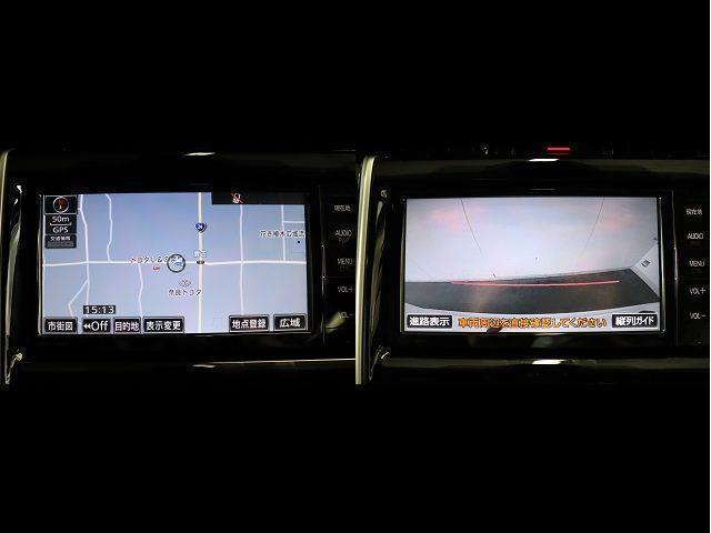 プレミアム フルセグ メモリーナビ DVD再生 バックカメラ 衝突被害軽減システム ETC LEDヘッドランプ ワンオーナー アイドリングストップ(3枚目)