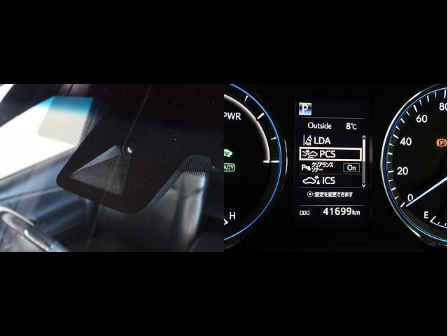 プログレス メタル アンド レザーパッケージ 革シート 4WD フルセグ メモリーナビ DVD再生 バックカメラ 衝突被害軽減システム ETC ドラレコ LEDヘッドランプ ワンオーナー アイドリングストップ(2枚目)