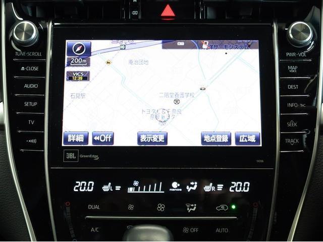 プログレス メタル アンド レザーパッケージ 革シート 4WD フルセグ メモリーナビ DVD再生 バックカメラ 衝突被害軽減システム ETC ドラレコ LEDヘッドランプ ワンオーナー アイドリングストップ(5枚目)