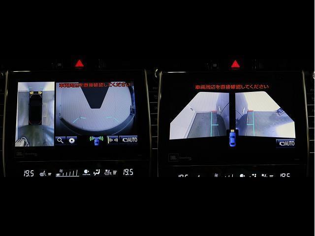 プログレス メタル アンド レザーパッケージ 革シート 4WD フルセグ メモリーナビ DVD再生 バックカメラ 衝突被害軽減システム ETC ドラレコ LEDヘッドランプ ワンオーナー アイドリングストップ(7枚目)